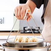 【BlueCat】防燙不鏽鋼碗盤夾 防燙夾 電鍋 蒸鍋 碟子 盤子