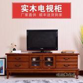 歐式實木電視櫃現代簡約小戶型迷你美式客廳臥室電視機櫃茶幾組合igo「時尚彩虹屋」