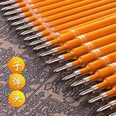 抄經筆佛學院專用經書抄金筆芯金色中性筆描金筆檀香型心經佛經臨摹筆抄寫經書專用 生活樂事館
