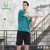 運動短袖寬鬆彈力速干衣健身服 跑步T恤兄弟男花色圓領籃球上衣AX75【衣好月圓】