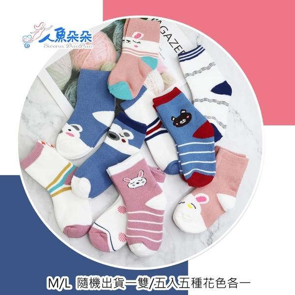 小兔毛圈 熊熊毛圈 5入組 加厚加絨中筒襪 加厚刷絨襪 加厚 毛圈 彈性中筒襪