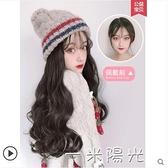 假髮帽子一體女長捲髮網紅百搭針織帽秋冬款韓版潮時尚一體毛線帽 一米陽光