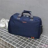 旅行包 旅行包女手提單肩行李袋韓版潮大容量短途旅游健身包LB4309【Rose中大尺碼】