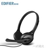 EDIFIER/漫步者 K550頭戴式電腦耳機麥克風游戲立體聲耳麥耳機 一米陽光