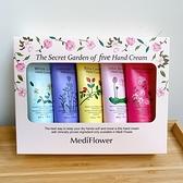 韓國 Mediflower 秘密花園 保濕香氛護手霜禮盒 50g*5支