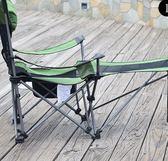 618好康鉅惠戶外折疊躺椅子便攜式靠背釣魚椅露營折疊椅