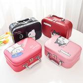 化妝包小號便攜韓國簡約 可愛少女心收納方包 手提隨身品箱大容量   夢曼森居家