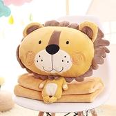 卡通可愛抱枕被子兩用暖手被多功能靠枕毯子辦公室枕頭汽車 【快速出貨】