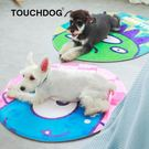 Touchdog它它寵物四季通用地墊泰迪雪納狗狗寵物墊子狗窩墊可拆洗 小明同學