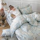 床包 / 雙人【月光葉影】含兩件枕套 60支純天絲 戀家小舖台灣製AAU201