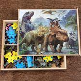 恐龍拼圖兒童益智玩具4-6周歲3-7-8歲男孩子智力開發汽車木制拼圖