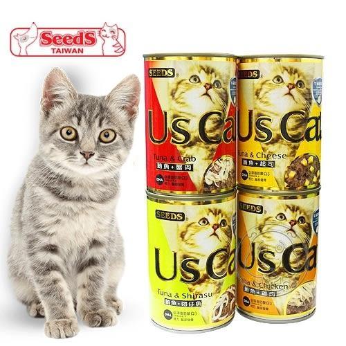 【 培菓平價寵物網 】聖萊西Seeds》US Cat愛貓餐罐貓罐-400g*24罐