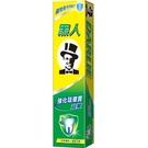 黑人牙膏 超氟強化琺瑯質牙膏250g 效期2024.03【淨妍美肌】