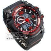 SKMEI時刻美 大錶面 潮男時尚腕錶 男錶 雙顯示 防水手錶 電子錶 運動錶 夜光 紅色 SK1283紅
