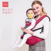 JiaoBao嬰兒腰凳多功能前抱式夏季抱凳小孩寶寶抱娃腰帶省力設計『潮流世家』