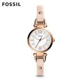 FOSSIL Georgia 細緻溫柔裸膚色皮革手錶 女 ES4340