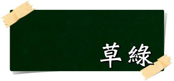 【漆寶】虹牌水性水泥漆420-08「草綠」(1公升裝)
