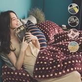 法蘭絨兩用被套床包組 加大【多款任選 】 翔仔居家台灣製 法蘭絨 床包 被套 被套 床包