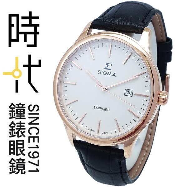 【台南 時代鐘錶 SIGMA】簡約時尚 藍寶石鏡面典雅男錶 1636M-R2 皮帶 玫瑰金/白 40mm 平價實惠