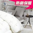 U.S Polo 輕量保暖羊毛被 單人4.5X6.5尺 台灣製 伊尚厚生活美學