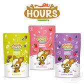 HOURS 皮皮奧斯 天然優格餅-奇異果/草莓/綜合果莓 20g【佳兒園婦幼館】