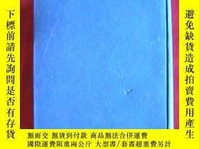 二手書博民逛書店Rheumatic罕見Diseases風溼病的診斷與處理Y161