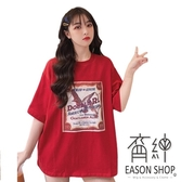 EASON SHOP(GW5751)實拍復古郵票印花長版OVERSIZE短袖T恤裙連身裙女上衣服落肩寬鬆素色棉T內搭衫