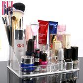化妝品收納盒透明格口紅置物架子  百姓公館