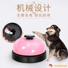 狗狗玩具寵物訓練按鈴喂食器鈴鐺益智發聲貓咪玩具【小獅子】