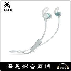 【海恩數位】美國 Jaybird TARAH 兩色可選 防水防汗 無線藍牙 入耳式耳機 銀色