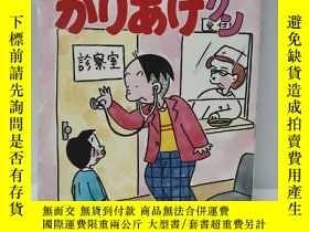 二手書博民逛書店ACTION罕見COMICS 32 日文漫畫Y22565 ISBN:9784575936704 出版200