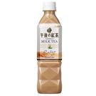 麒麟午後紅茶奶茶500ml【愛買】...