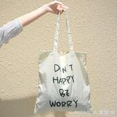 帆布包女單肩韓國簡約百搭趣味字母折疊便攜環保購物袋 麻吉好貨