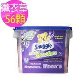 美國 Snuggle 衣物柔軟芳香球-薰衣草(1120g/56顆)*1