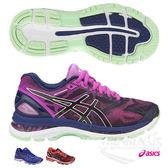 ASICS亞瑟士 女慢跑鞋 (深藍桃紅) NIMBUS19 輕量.低緩衝慢跑鞋款 T750N-4987【 胖媛的店 】
