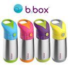 澳洲 b.box 不鏽鋼吸管保冷杯...