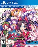 PS4 Touhou Kobuto V: Burst Battle 東方紅武鬪 V(美版代購)
