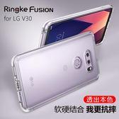 韓國Ringke原裝LG V30手機殼v30plus保護套超薄防摔個性創意V10全包軟硅膠硬殼男女『櫻花小屋』
