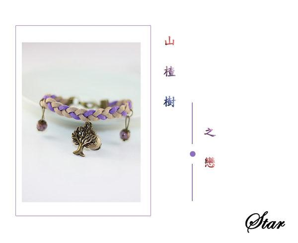 Star 陶藝系列 -[ 山楂樹之戀 ] 彩石牛皮繩編織手鏈 -C32