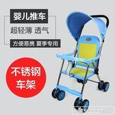 竹藤嬰兒推車超輕便攜折疊可坐可躺夏季藤編寶寶兒童手推傘車迷你igo『韓女王』
