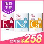 寵愛女孩 礦物雲絲面膜(3片入) 多款可選【小三美日】原價$339