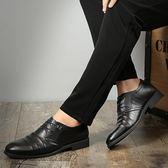 85折正裝皮鞋男商務真皮繫帶男士鞋子開學季