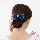 盤髮網 韓版髮飾水鑽花朵空姐銀行護士職業頭花工作髮夾盤髮網兜女 9色