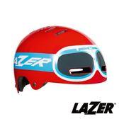 《LAZER》比利時 STREET JR 兒童用安全帽 - 飛行員款 (Y52-56cm)