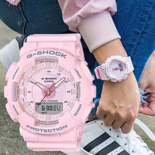 G-SHOCK S Series GMA-S130-4A 馬卡龍少女計步功能腕錶 GMA-S130-4ADR 熱賣中!