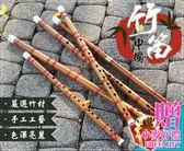 【小麥老師樂器館】笛子 曲笛 附笛膜等配件 買1贈6►現貨! 中國笛 WY877D 苦竹笛【H5】