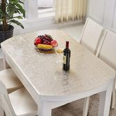 黑五好物節伸縮折疊橢圓形桌布pvc軟玻璃餐桌布