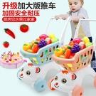 兒童購物車玩具女孩切切樂蔬果