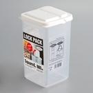日本製【Sanada】可掀蓋方型保鮮盒L 980ml /D-5728 W