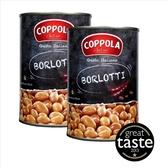 義大利 Coppola柯波拉紅點豆兩罐 Borlotti / Borlotti beans 400g 二入